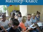 Увидеть фотографию Курсы, тренинги, семинары Курс английского языка в Самаре 36898554 в Самаре