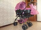 Фото в Для детей Детские коляски Модель Chicco Trio Enjoy Fun с 3 сменными в Самаре 8000