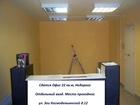Уникальное foto Аренда нежилых помещений Сдам Офис/Торговое помещение 22м, Зои Космодемьянской д, 12, отдельный вход 38853072 в Самаре