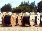 Смотреть foto Разное Кабели силовые ВВГнг, ВВГнг-LS, ВБбШвнг, ВБШвнг-LS 39924214 в Самаре