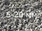 Увидеть foto  Гранитный щебень в наличии фр, 5-20 45531834 в Самаре