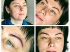 Уникальное изображение  Перманентный макияж бровей в Самаре, 46338642 в Самаре
