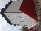 Скачать бесплатно фото  Строительство и ремонт квартир, помещений 70085704 в Самаре