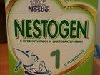 Nestogen (1), 700 гр - 3 коробки