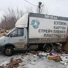 ГАЗ ГАЗель 3302 2.4МТ, 1998, 240000км