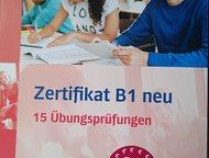 Продаю учебник Zertifikat B1 neu Продаю учебник по немецкому языку для подготовк