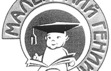 Педагог по раннему развитию детей от 1 года