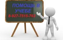 Диссертации, дипломные, курсовые, научные проекты