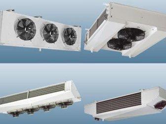 Уникальное foto  Охладитель испаритель радиатор холодильный камеры склада 33371387 в Самаре