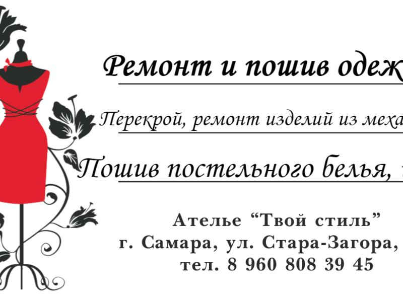 Образец Объявления О Продаже Вечернего Платья