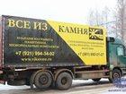 Фотография в   Изготовление тентов, автотенты, тенты на в Санкт-Петербурге 4000