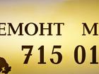 Увидеть фото Другие строительные услуги Ремонт любой мебели реставрация 32419341 в Санкт-Петербурге