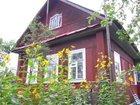 Скачать фотографию  Продам дом +15 сот в Тосно 32565424 в Тосно