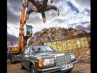 Изображение в Авто Разное Утилизация автотранспорта и спецтехнки!  в Санкт-Петербурге 0