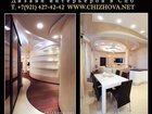 Изображение в Строительство и ремонт Дизайн интерьера Дизайн квартир, дизайнер интерьеров Спб . в Санкт-Петербурге 900