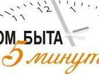 Фото в Услуги компаний и частных лиц Разные услуги Пульты для ворот и шлагбаумов являются наиболее в Санкт-Петербурге 0