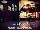 Смотреть изображение  Аренда лофта: праздники, концерты, мастер-классы 33065315 в Санкт-Петербурге