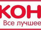 Изображение в   Интернет-магазин Коник предлагает свыше 20 в Санкт-Петербурге 0