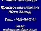 Просмотреть фотографию  Мастерская бамперов и пластиковых элементов для всех видов автотранспорта 34144764 в Санкт-Петербурге