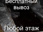 ���������� �   ����� �������� ������� � ������������� . � �����-���������� 0
