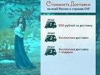 Фото в Одежда и обувь, аксессуары Женская одежда Интернет-магазин женской одежды Ledi Forever в Санкт-Петербурге 0