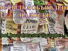 Изображение в Услуги компаний и частных лиц Рекламные и PR-услуги Разместим Ваши объявления на более чем 3500 в Санкт-Петербурге 250