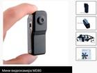 Изображение в Бытовая техника и электроника Видеокамеры Запись качественного цветного видео AVI 720*480! в Санкт-Петербурге 1990