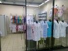Скачать бесплатно foto  Медицинская одежда 34889542 в Санкт-Петербурге