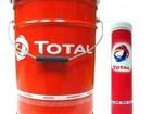 Увидеть foto Масла моторные Смазка Total LICAL EP2 по низкой цене 34913523 в Санкт-Петербурге