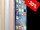 Скачать изображение  Продаем 100% копии Iphone 6s ! 35034709 в Санкт-Петербурге