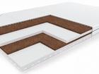 Изображение в Мебель и интерьер Мебель для спальни Матрас Napoleon Eco Slim - низкий беспружинный в Санкт-Петербурге 8700