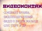 Изображение в Услуги компаний и частных лиц Рекламные и PR-услуги Здравствуйте! Предлагаем Создание видеороликов в Санкт-Петербурге 0
