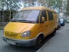 Фотография в   Продам ГАЗ 2705 в хорошем состоянии, цвет в Санкт-Петербурге 155000
