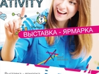 Смотреть изображение Разное Be great graduate! - осуществи летнюю мечту! 35361332 в Санкт-Петербурге