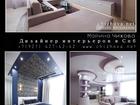 Фотография в Строительство и ремонт Дизайн интерьера Дизайн интерьеров, дизайнер Спб. www. chizhova. в Санкт-Петербурге 900
