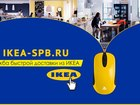 Изображение в   Добрый день ! Вы можете заказать товары из в Санкт-Петербурге 1