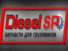 Уникальное foto Разное Коленвал двигателя 4M50-77AT7 Фусо Кантер Fuso Canter б/у 37215957 в Санкт-Петербурге