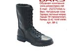 Скачать foto  Обувь оптом от производителя BARS 37375008 в Санкт-Петербурге
