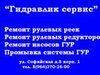 Смотреть foto Автозапчасти ремонт рулевых реек в спб 37724729 в Санкт-Петербурге