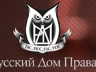 Изображение в   Мы работаем на результат  Юристы и бухгалтеры в Санкт-Петербурге 0