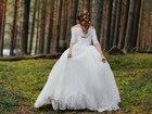 Скачать бесплатно изображение Свадебные платья Свадебное платье 38267012 в Санкт-Петербурге