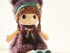 Мягкая кукла Олли, 45 см, 3 цвета в ассортименте