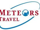 Путешествуйте с комфортом и по доступным ценам в любую точку мира от «Метеорс Трэвел»