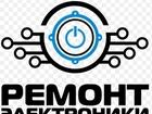 Ремонт и обслуживание промышленной электроники