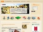 Создание интернет магазина, сайта