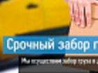 Грузоперевозки по всей России,доставка сборных грузов