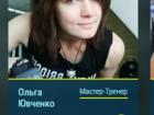 Свежее фотографию  тренер по фитнесу, инструктор тренажерного зала 68243113 в Санкт-Петербурге