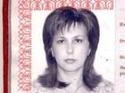 Уникальное фотографию  ищу работу главного бухгалтера, бухгалтера 69173953 в Санкт-Петербурге