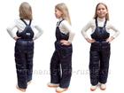 Смотреть фото Детская одежда Детский полукомбинезон на пуху синий 69299518 в Санкт-Петербурге