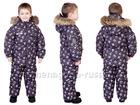 Уникальное foto Детская одежда Зимний детский эксклюзивный комплект на пуху для мальчика «ШОКОЛАДНЫЕ МОРСКИЕ ВОЛКИ» 69299574 в Санкт-Петербурге